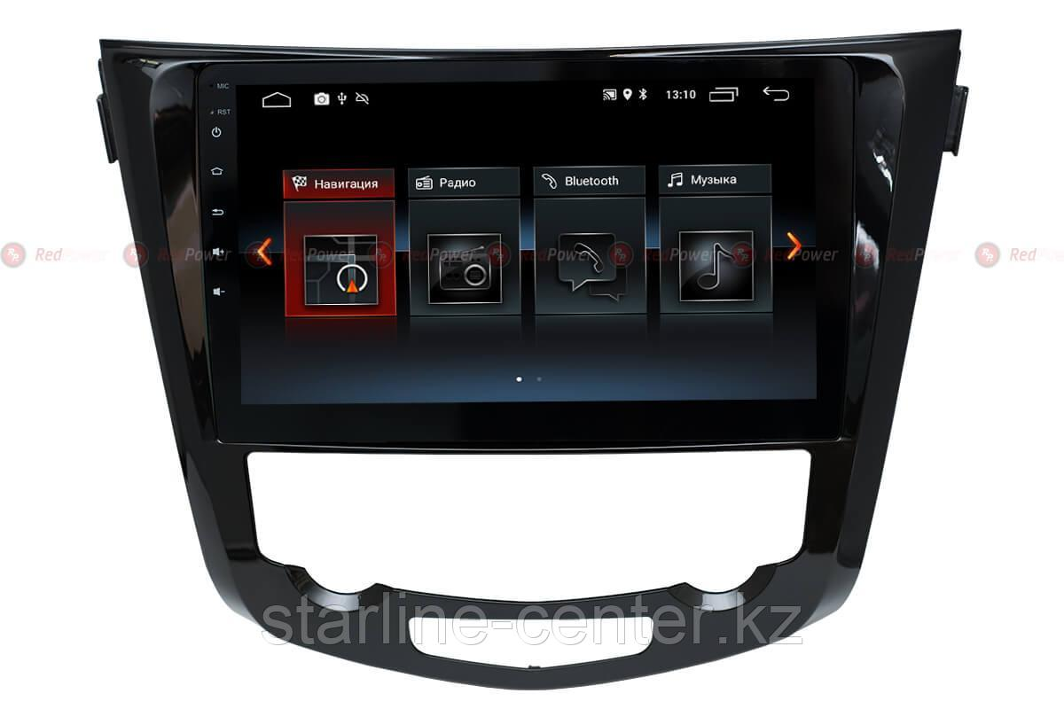 Автомагнитола для Nissan (X-Trail, Qashqai) с климат-контролем Redpower 30301 IPS ANDROID 8
