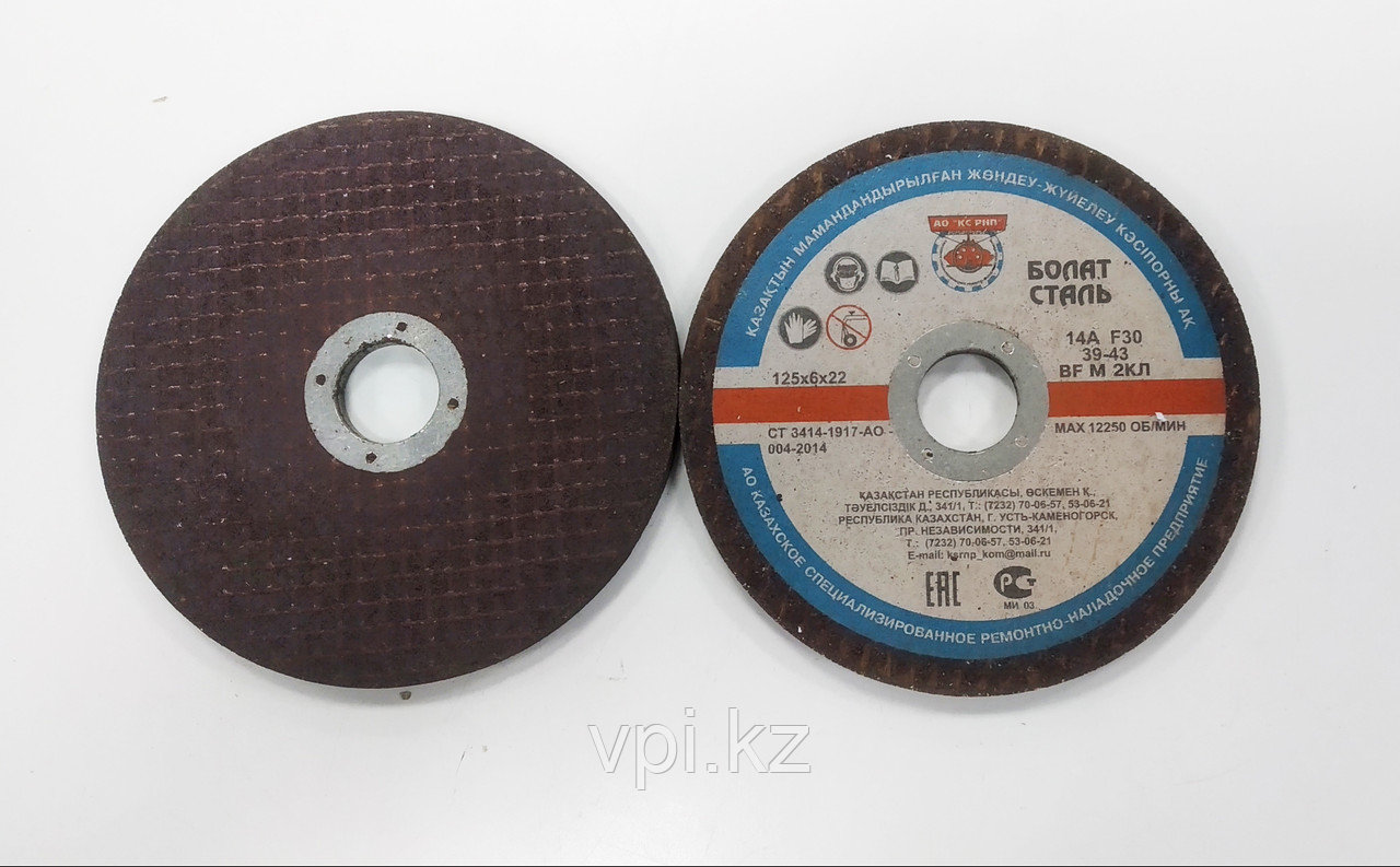 Круг абразивный зачистной по металлу  230*6*22 КС РНП