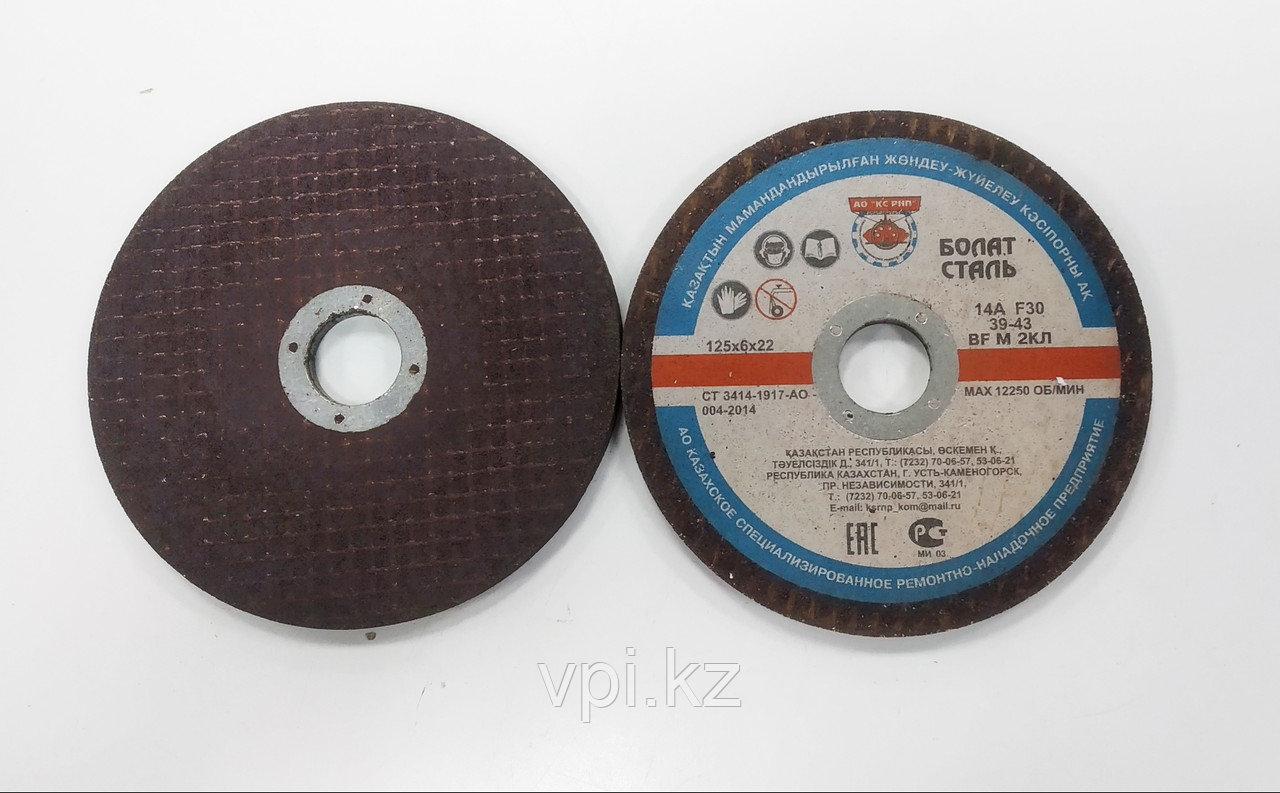 Круг абразивный зачистной по металлу  125*6*22 КС РНП