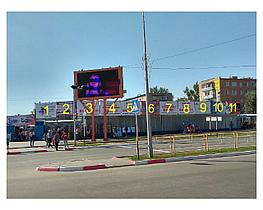 Аренда билборда  3х2 метра в Рудном