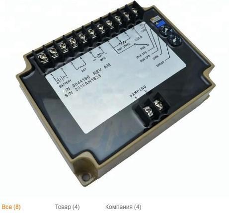 Скорость блок управления 3044196 для дизель-генератора, фото 2