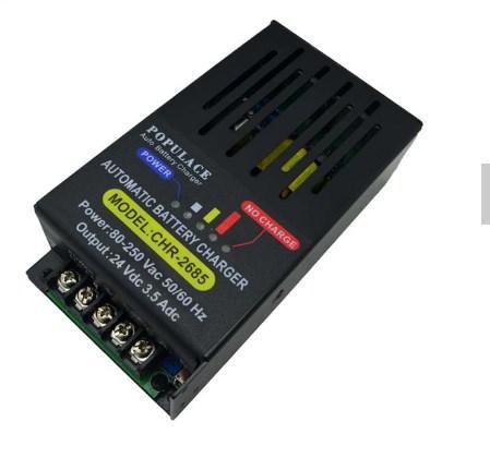 Зарядное устройство chr2685 24 В напряжения с 3.5a валюты