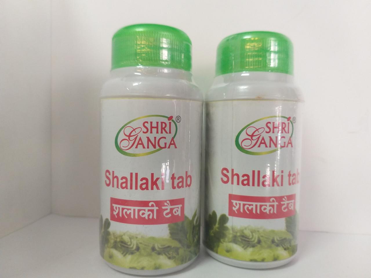 Шаллаки ,  (Shallaki Shri ganga), растительный препарат при артрите