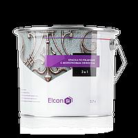 Кузнечная краска Elcon Smith 3 в 1 (с молотковым эффектом) синий, 0.8кг