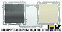 IEK модернизирует электроустановочные изделия серии BOLERO