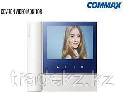 Монитор домофона цветной Commax CDV-70N Blue