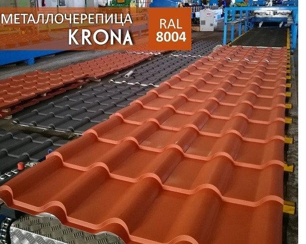 Металлочерепица KRONA - RAL 8004 (терракотовый)
