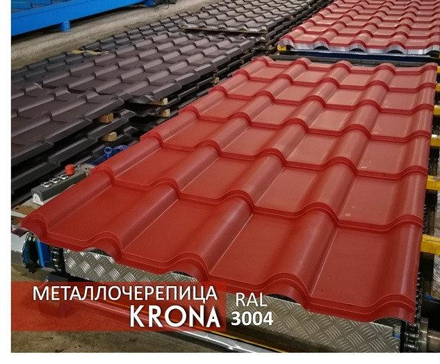 Металлочерепица KRONA - RAL 3004 ( красный)