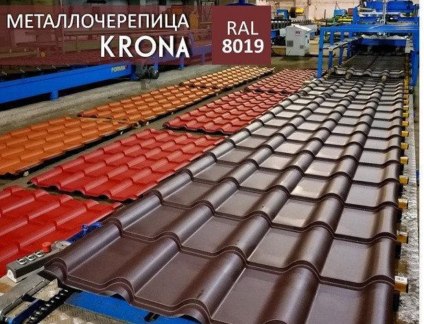 Металлочерепица KRONA - RAL 8019 (темно -коричневый)