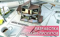 Разработка дизайнерских проектов