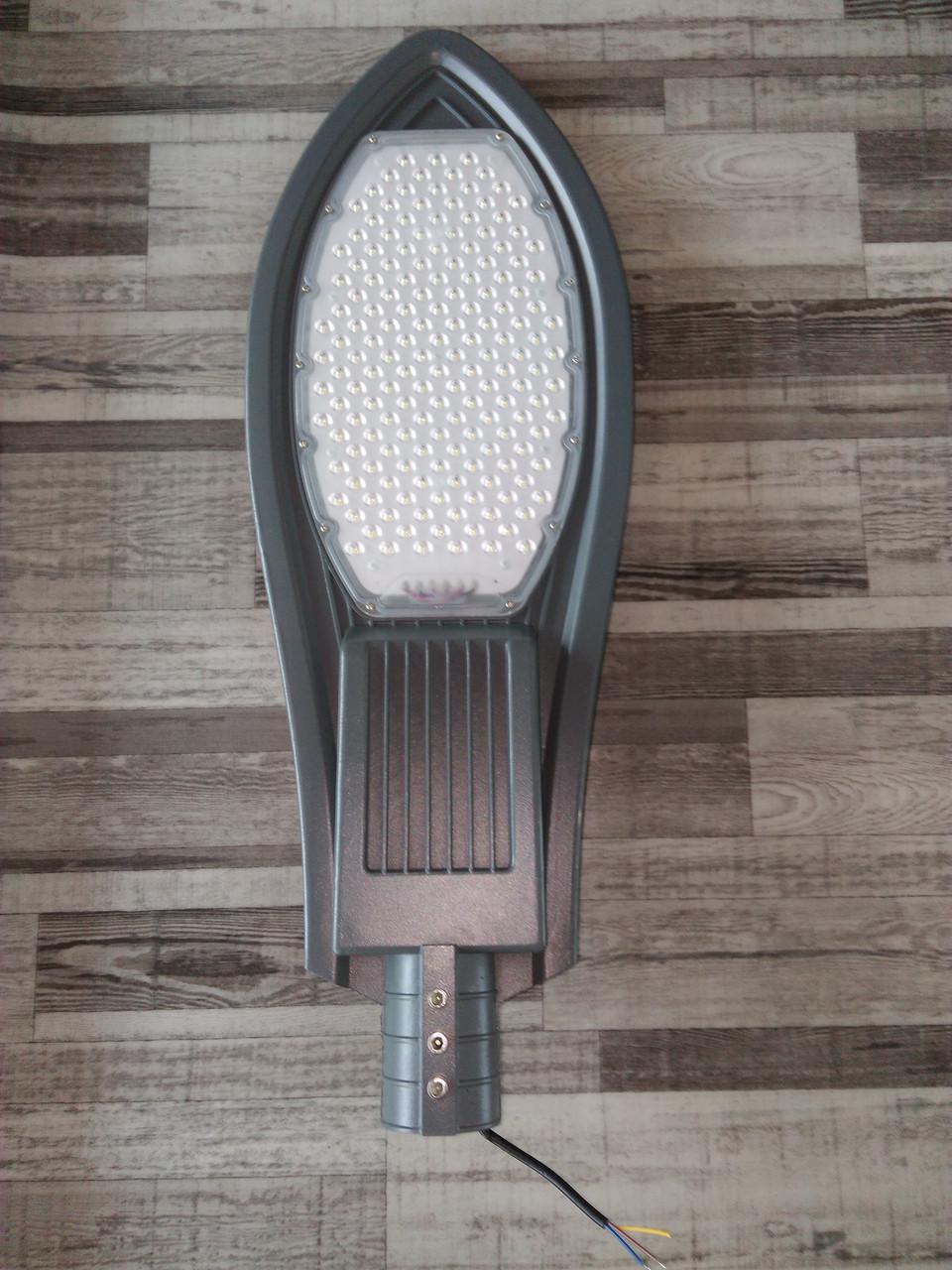 Светильник консольный 100Вт Лепесток
