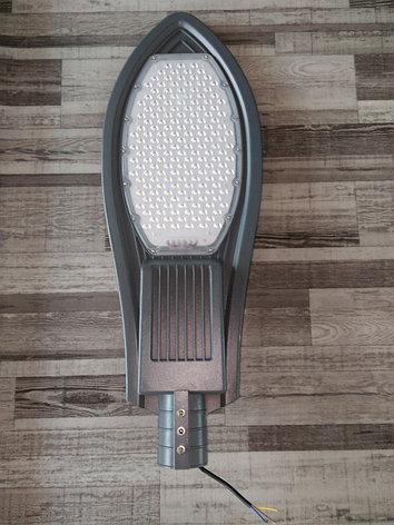 Светильник консольный 150Вт Лепесток, фото 2