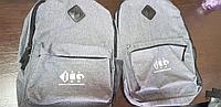 Нанесение логотипа на рюкзаки, фото 1