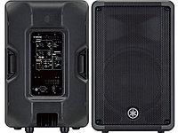 Активная акустическая система HK AUDIO LINEAR 5 LSUB4000A