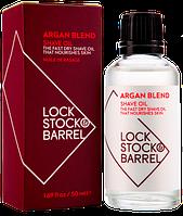 LS&B Argan Blend (Аргановое масло для бритья и бороды)