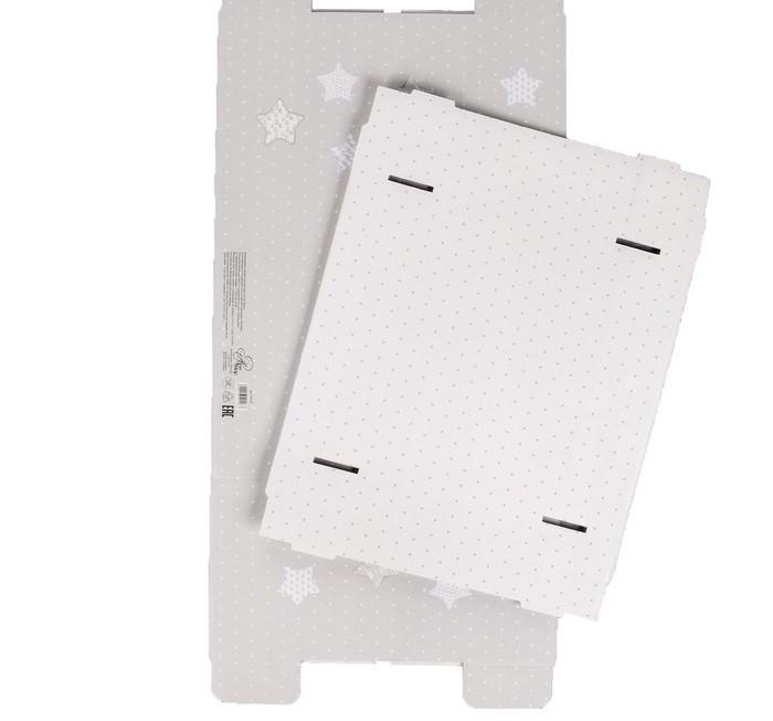 Складная коробка «Для секретиков», 31,2 х 25,6 х 16,1 см - фото 3