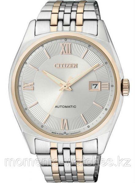 Часы Citizen NB1024-59A