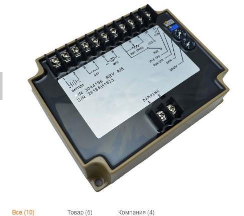 Модуль управления генератором 3044196 регулятор скорости, фото 2