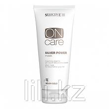 Серебряная маска для обесцвеченных или седых волос Selective On Care Silver Power Mask 200 мл.