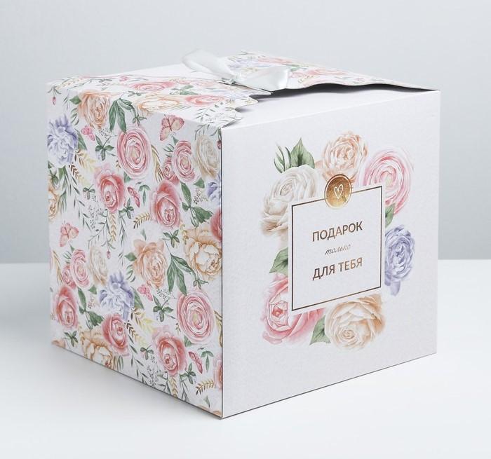 Складная коробка «Для самой лучшей», 25 × 25 × 25 см - фото 1