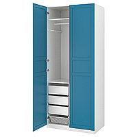 Гардероб ПАКС белый, Флисбергет синий ИКЕА, IKEA