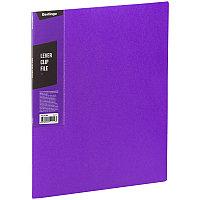 Папка с зажимом Berlingo Color Zone 17мм 600мкм фиолетовая 01607
