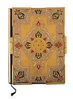Коран малый на арабском языке (золотое тиснение) - Купить в Казахстане