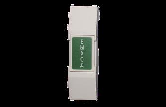 Кнопка выхода DR-01
