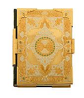 Коран средний на арабском языке - Купить в Казахстане