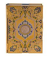Коран большой на арабско-русском языке - Купить в Казахстане