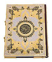 Коран большой на арабском языке - Купить в Казахстане