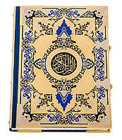 Коран большой на арабском языке (черный, синий) - Купить в Казахстане