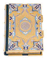 Коран большой на арабско-русском языке (кож. обложка, золотое тиснение) - Купить в Казахстане
