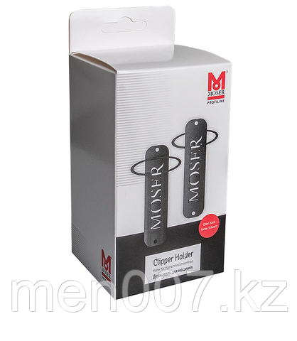 Держатель для машинок в упаковке 1 держатель Moser Clip Holder 0092-6035