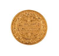 """Сувенир монета """"На счастье и богатство"""" - Купить в Казахстане"""