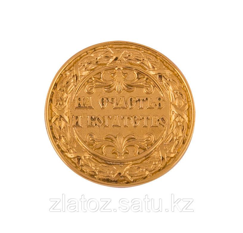 """Сувенир монета """"На счастье и богатство"""" - Купить в Казахстане - фото 1"""