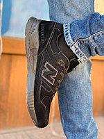 Кроссовки New Balance 530 с бесплатной доставкой