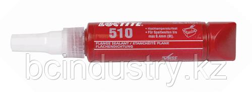 510 LOCTITE 250ml Уплотнитель фланцевых поверхностей