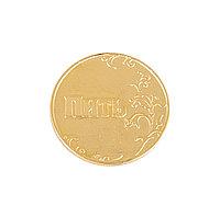 """Сувенир монета """"Пить - Не пить"""" - Купить в Казахстане"""