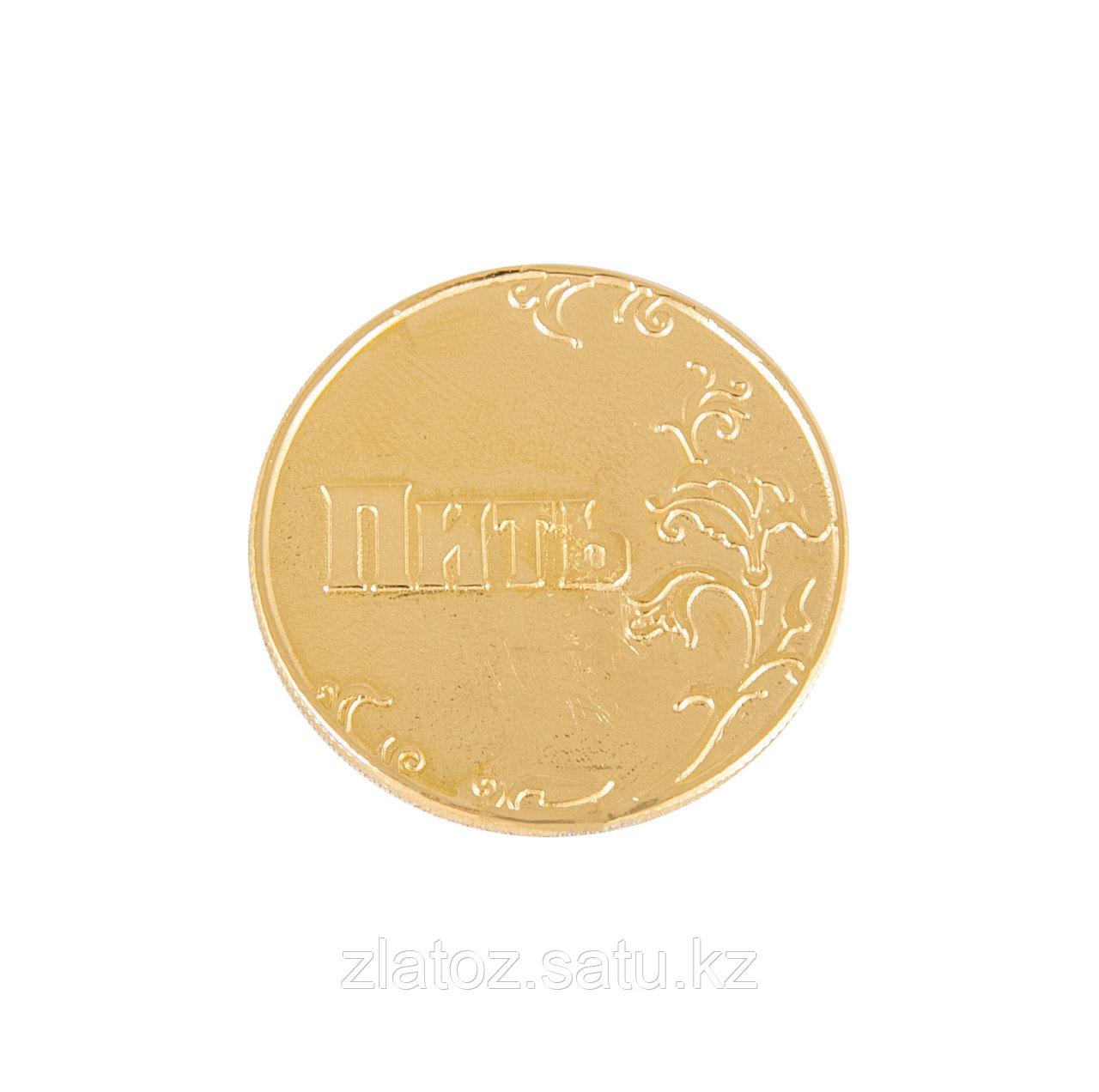"""Сувенир монета """"Пить - Не пить"""" - Купить в Казахстане - фото 1"""