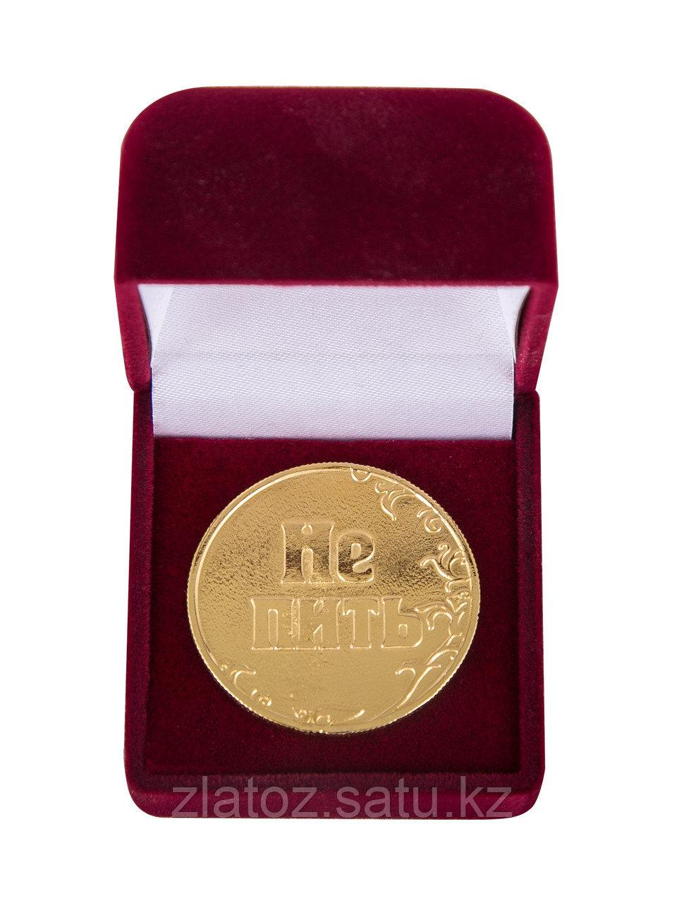 """Сувенир монета """"Пить - Не пить"""" - Купить в Казахстане - фото 2"""