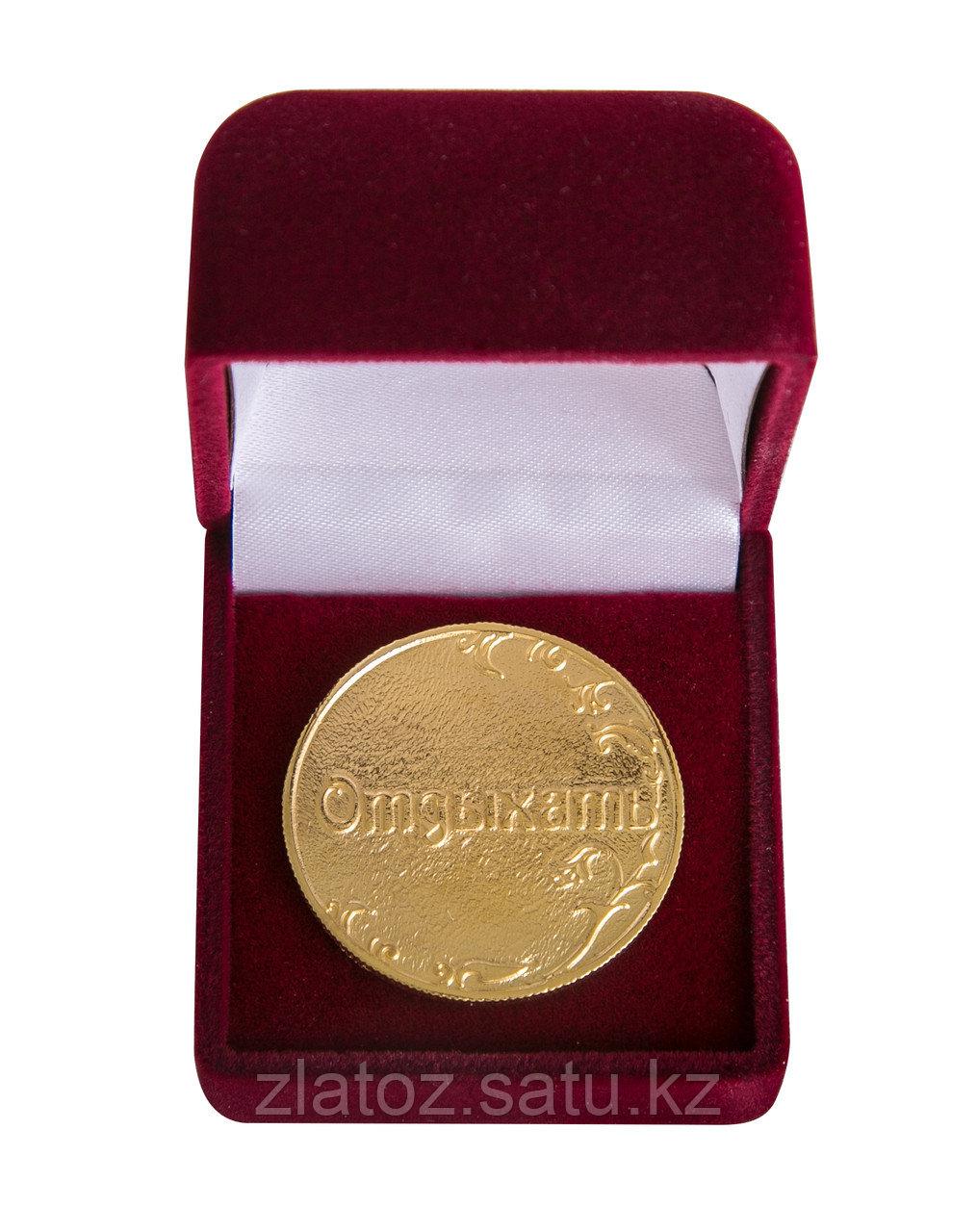 """Сувенир монета """"Отдыхать - Работать"""" - Купить в Казахстане - фото 2"""