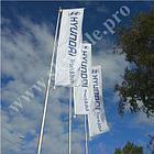 Флагшток - мачта уличного флага 6, 8, 9, 10, 12 м., фото 2