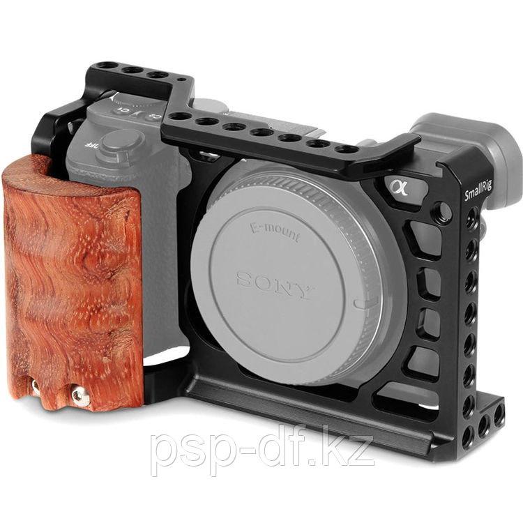 Клетка SmallRig 2097 для Sony A6300/A6500