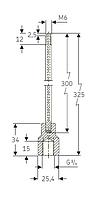 1077453  Цельный удлиняющий переходник SKF