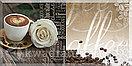 "Кафель для кухни""Арабика"", фото 3"