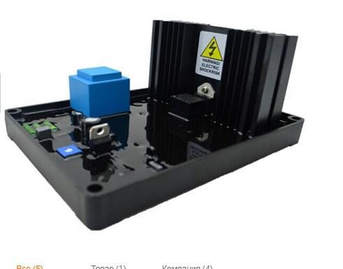 3 фазы кисть Тип генератор стабилизатор напряжения AVR GB-130 8A 400 В
