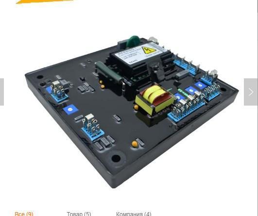 SX440 автоматический регулятор напряжения 20kva AVR, фото 2