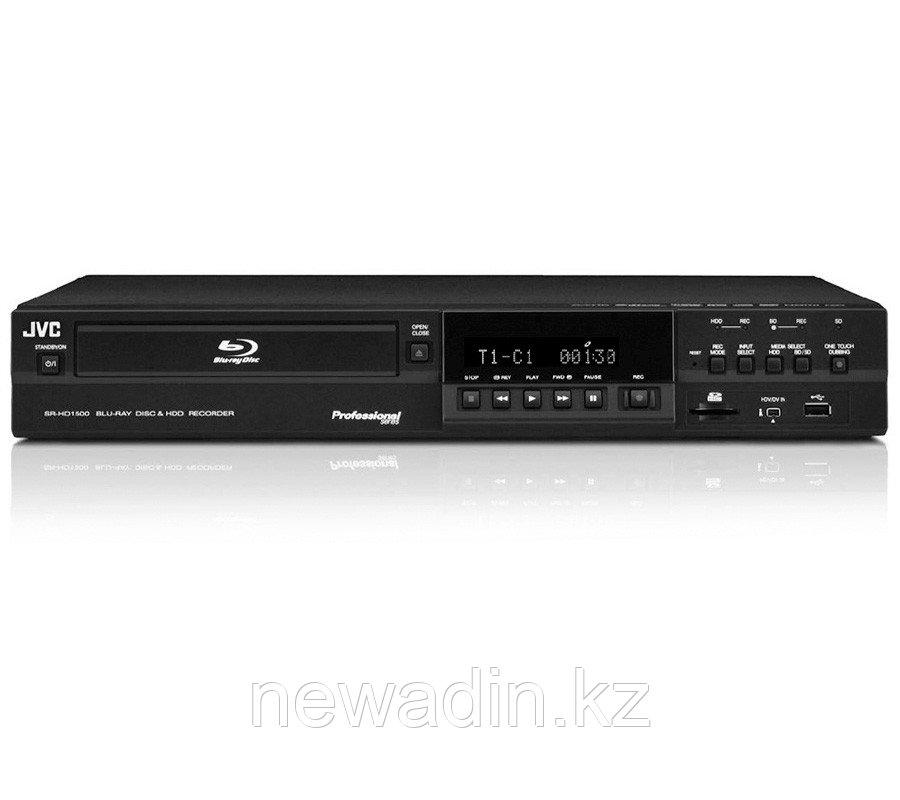 DVD/Blu-Ray/HDD профессиональный рекордер JVC SR-HD1700E