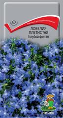 Лобелия Голубой фонтан плетистая 0,1гр